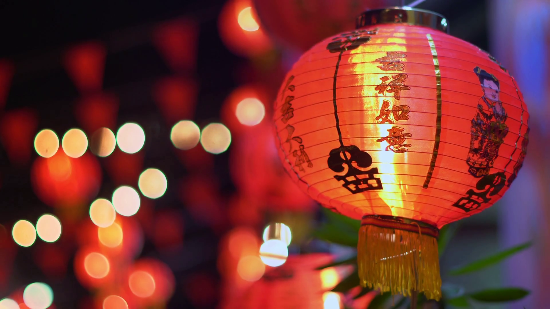 Why is Chinese New Year red?